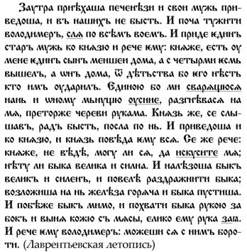 Высказывания Пушкина И Аксакова О Гоголе